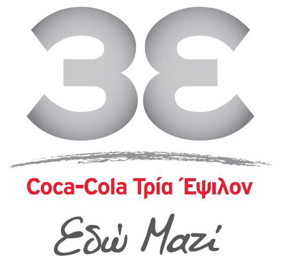 COCA-COLA HELLAS S.A.