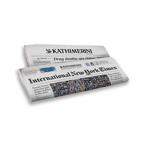 INTERNATIONAL HERALD TRIBUNE – KATHIMERINI S.A.